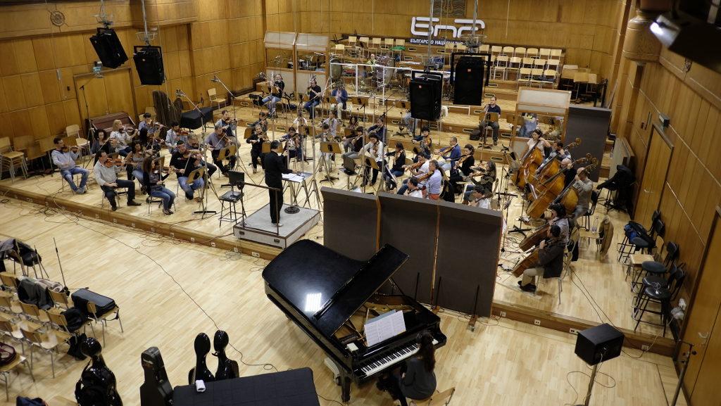 BNR Symphony Orchestra
